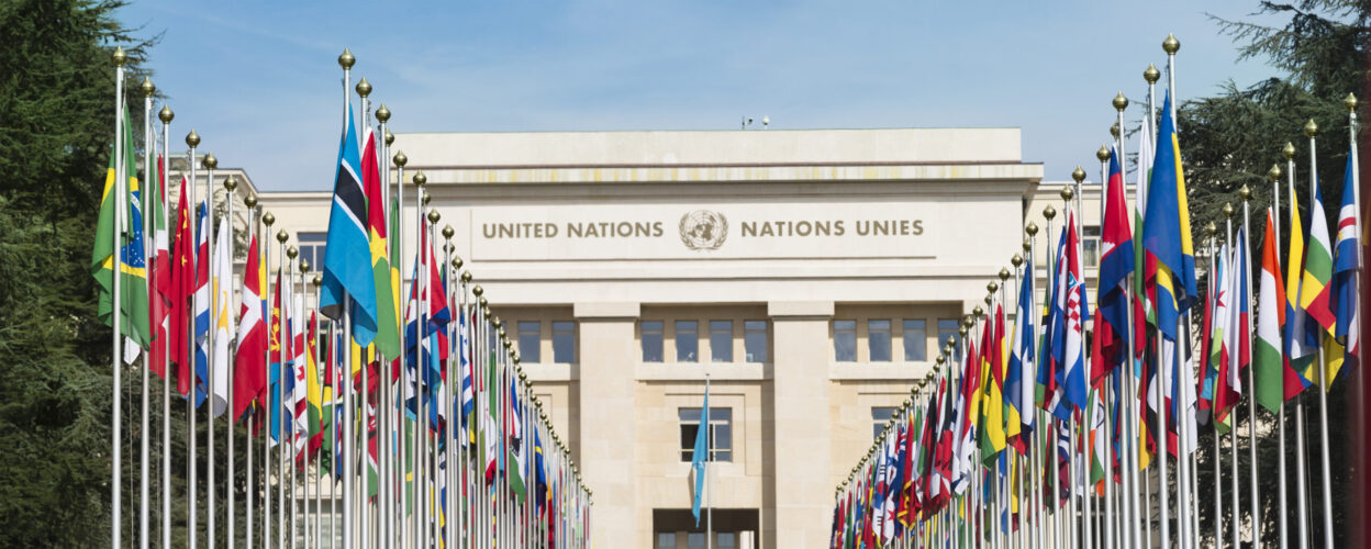 public international law and the UN
